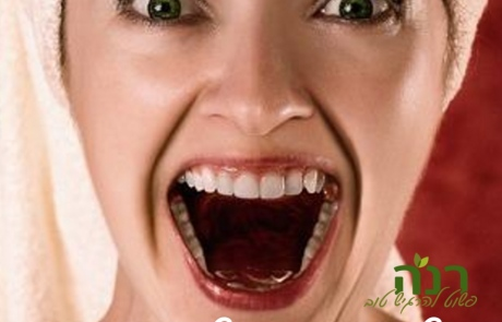דלקת במפרק הלסת TMJ- טיפול טבעי